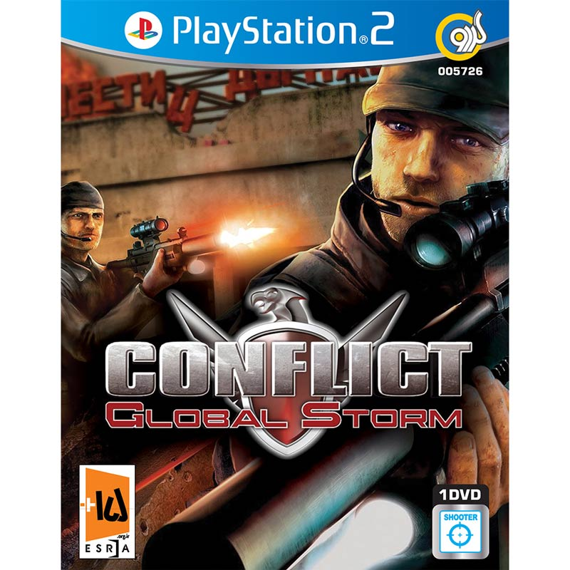 Conflict Global Storm PS2 گردو