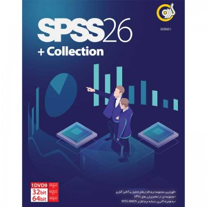 SPSS 26 + Collection 1DVD9 گردو