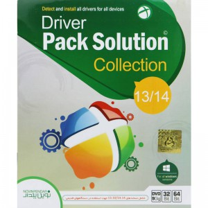 Driver Pack Solution Collection DVD9 نوین پندار