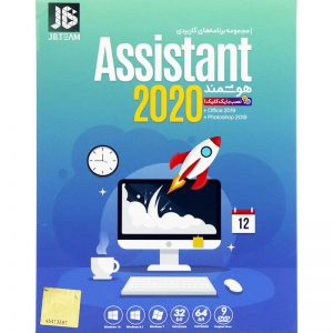 Assistant 2020 + Office 2019 + Photoshop 2019 JB-TEAM