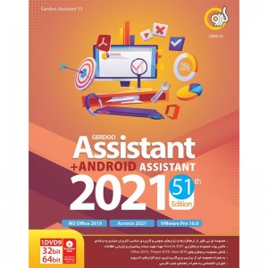 Assistant + Android Assistant 2021 51th Edition 1DVD9 گردو