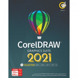 CorelDRAW Graphics Suite 2021 + Collection 1DVD گردو