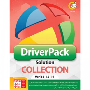 DriverPack Solution Collection Version 14/15/16 2DVD9 گردو
