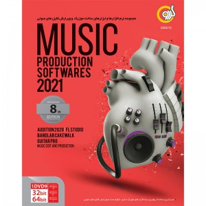 Music Production Softwares 2021 8th Edition 1DVD9 گردو