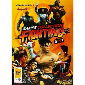 Games Collection Fighting 6 IN 1 PC 1DVD9 عصر بازی