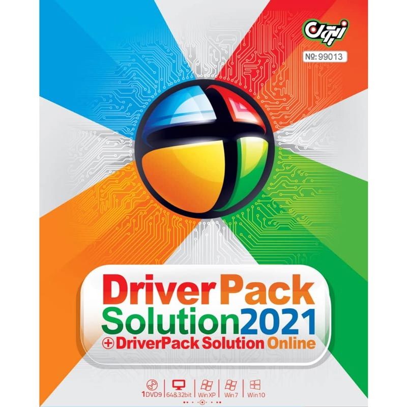 DriverPack Solution 2021 + DriverPack Solution Online 1DVD9 زیتون