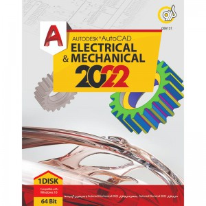 Autodesk Autocad Electrical & Mechanical 2022 1DVD گردو