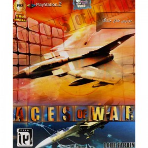 Ages Of War PS2 لوح زرین