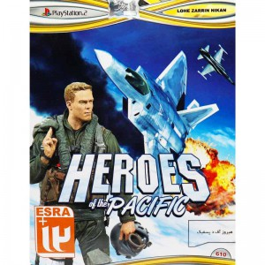 Heroes Of The Pacific PS2 لوح زرین