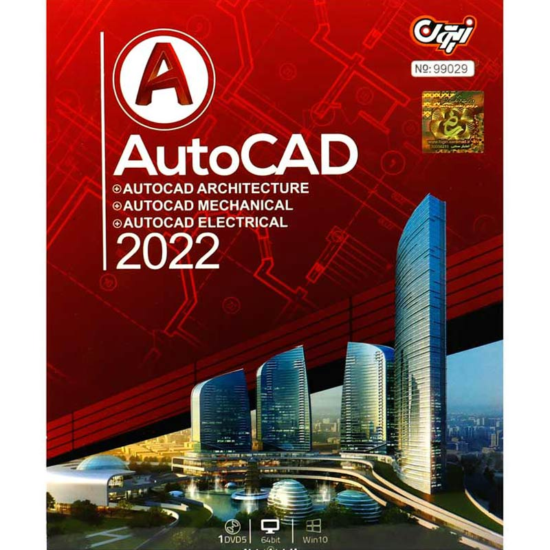 Autocad Architecture & Electrical & Mechanical 2022 1DVD5 زیتون