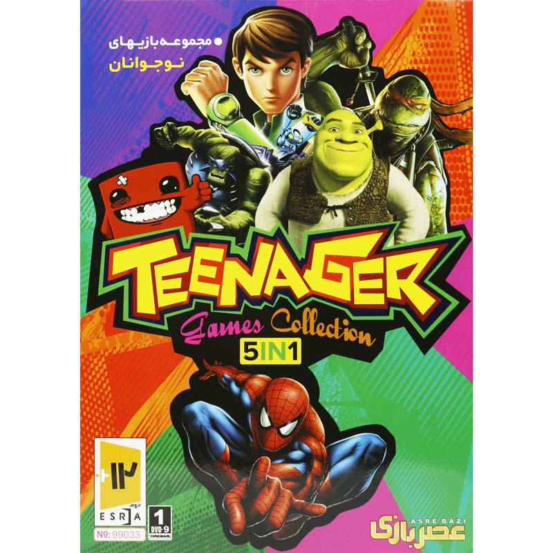 Teenager Game Collection 5 In 1 PC 1DVD9 عصر بازی