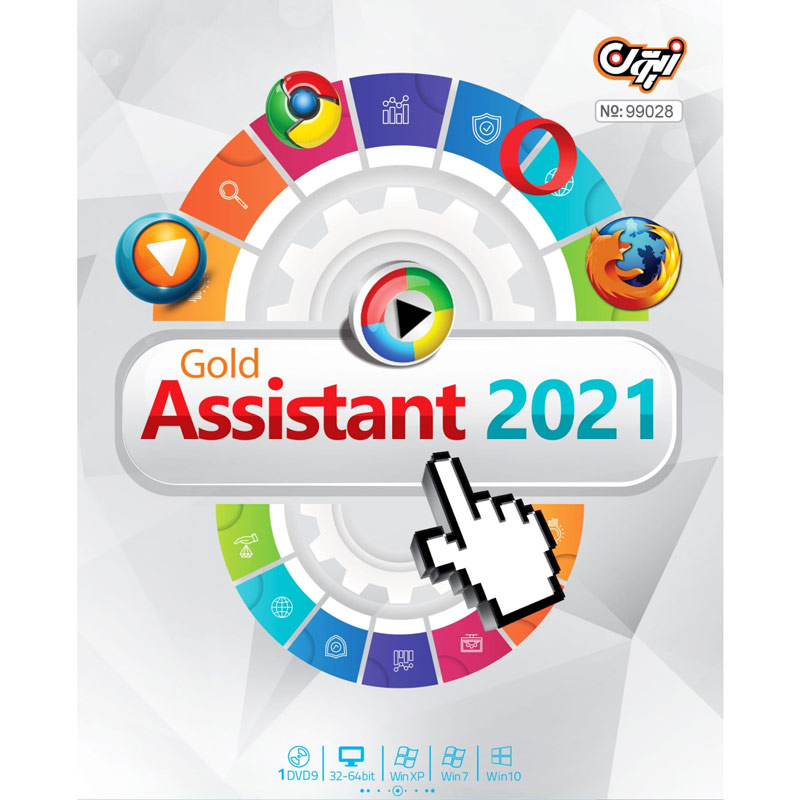 Assistant Gold 2021 1DVD9 زیتون