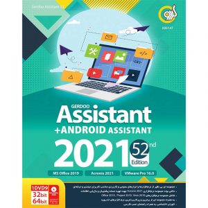 Assistant + Android Assistant 2021 52th Edition 1DVD9 گردو