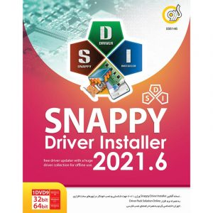 Snappy Driver Installer 2021.6 1DVD9 گردو