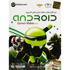 Android Games Maker Ver.1 1DVD9 پرنیان