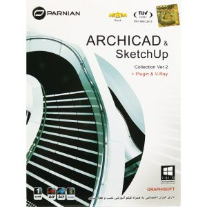 Archicad & Sketchup Collection Ver.2 + Plugin & V-Ray 1DVD9 پرنیان