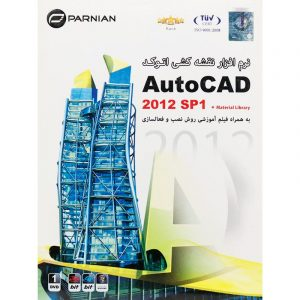AutoCAD 2012 SP1 + Material Library 1DVD پرنیان