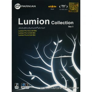 Lumion Collection Ver.1 2DVD9 پرنیان