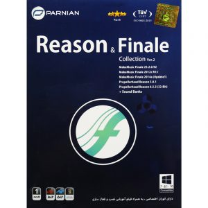 Reason & Finale Collection Ver.2 1DVD9 پرنیان