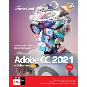 Adobe CC 2021 2nd + Collection 2DVD9 گردو