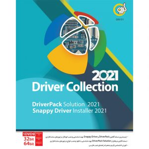 Driver Collection 2021 1DVD9 گردو