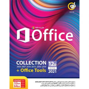 Office Collection 2021 12th Edition + Office Tools 1DVD9 گردو