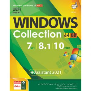 Windows Collection Vol.12 UEFI + Assistant 2021 1DVD9 گردو