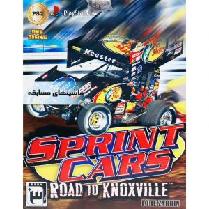 Sprint Cars Road To Knoxville PS2 لوح زرین