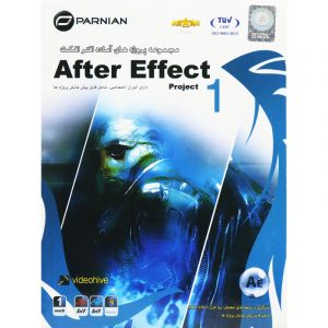 After Effect Project 1 1DVD9 پرنیان